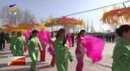 【新春走基层】红寺堡:文化娱乐两不误 健康喜乐迎新春-190210