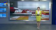 4G直播:农牧部门大力监管保春耕-190220