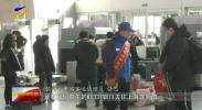 银川火车站迎来返程客流高峰 预计发送旅客1.6万人次-190210
