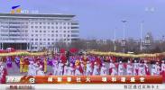 闹新春社火 颂和谐盛世-190211