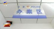 吴忠警方侦破多起冒充军人电信诈骗案-190213
