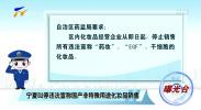 曝光台-190225