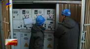 宁夏:春节期间日用电量2.26亿千瓦时 日外送电量0.52亿千瓦时-190212