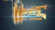 都市阳光-190216
