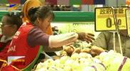(新春走基层·市场见闻)宁夏:春节市场购销两旺 消费多样化凸显品质-190203