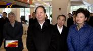 宁夏党政代表团在上海召开 两地企业合作交流恳谈会 石泰峰讲话 咸辉出席-190224