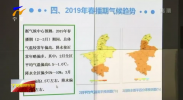 2019年宁夏灌区春播期略晚于往年-190210