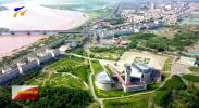 七个标志性战役| 2019年,宁夏生态环境保护将从这些地方入手……-190203