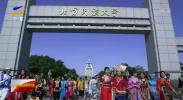 宁夏师范学院、北方民族大学正式获批硕士、博士学位授予单位-190212