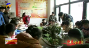 (新春走基层)李文军家的爱心小院-190217