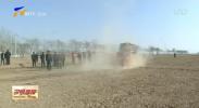 """平罗:小麦""""匀播""""技术成为种植户的""""新宠""""-190228"""