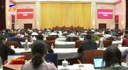 全国农业农村科技创新工作会议在银川召开-190329