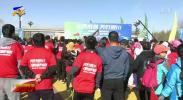 为春天而走:2019银川春季徒步节今天开幕-190330