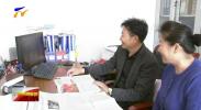 习近平看望参加全国政协会议的文艺界社科界委员发表的重要讲话在宁夏引起强烈反响-190305