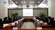 自治区与中核集团签署战略合作框架协议 石泰峰 余剑锋 顾军出席-190319
