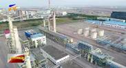 宁夏启动煤基能源与水资源协调开发战略研究-190320