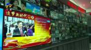 宁夏广播电视台加强两会期间安全播出保障-190315