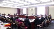 全国政协委员继续分组审议政协常委会工作报告和提案工作情况报告_1 3'20