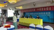 宁夏举行职业院校技能大赛-190329