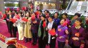 三八妇女节:宁浙女代表 同唱一首歌
