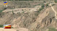 宁夏:全面排查地质灾害隐患 汛期前完成地质灾害重点搬迁避让户工程-190331