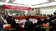 十三届全国人大二次会议宁夏代表团审查计划和预算报告陈竺赵克志参加 石泰峰咸辉等发言
