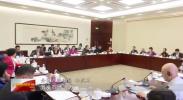 全国政协委员分组讨论外商投资法草案