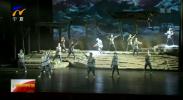 音乐剧《花儿与号手》在宁夏人民剧院公演-190317