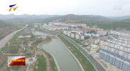 固原市投资11亿余元实施6类50项水利项目-190327