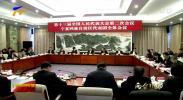 十三届全国人大二次会议宁夏代表团审查计划和预算报告 陈竺赵克志参加 石泰峰咸辉等发言
