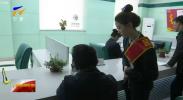 """国网宁夏电力推出""""三省""""""""三零""""新举措-190323"""