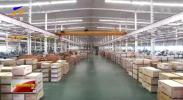 宁夏全面实施企业安全生产标准化对标对表创建工程-190320