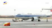 银川河东国际机场新增5个通航城市 加密18条航线-190329