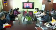 宁夏各地干部群众收听收看十三届全国达人二次会议开幕盛况-190305