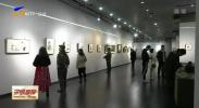 张敏良 孙涛双人画展在宁夏图书馆西部美术馆开展-190401