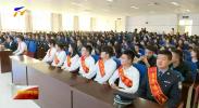 """2019宁夏""""青年普法志愿者法治文化基层行""""活动启动-190428"""