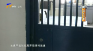 银川交警为拘留所羁押人员提供法律咨询服务-190412