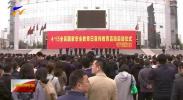 宁夏启动4·15全民国家安全教育日宣传教育活动-190415