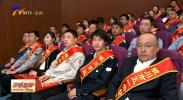 """银川市召开庆祝""""五一""""国际劳动节表彰大会-190428"""