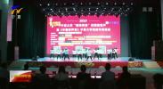 """""""2019中国好声音""""宁夏大学专场海选今日开唱-190427"""