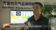 宁夏未来三天最高气温将超30度 部分地区伴有降水过程-190415