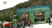 2019年全国群众登山健身大会银川站活动今天举行-190413