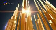 都市阳光-190402