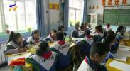 宁夏中小学教师资格考试面试16日报名-190413