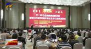 金凤区成立首批青年创业生态社区-190427