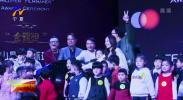 中国国际少儿影视艺术节西北赛区选拔活动圆满落幕-190415