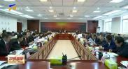 宁夏各级法院将开展涉金融案件专项执行活动-190403