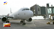 银川河东国际机场恢复银川至长春直飞航线-190516