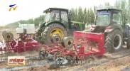 贺兰县:科技创新为农业生产注入新活力-190527
