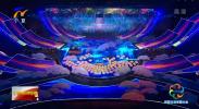 聚焦亚洲文明对话大全| 亚洲文化嘉年华昨晚在京上演 各国文化交相辉映向世界展示多彩亚洲-190516